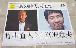 2015-11-3s-(54)-e0fed.jpg
