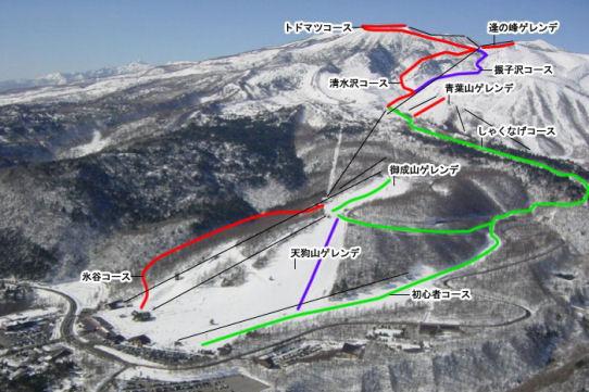 草津スキー場.jpg