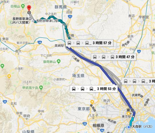 草津電車.jpg